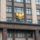 Депутат ГД назвал способ защитить россиян от утечек личных данных